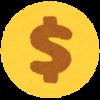 FP試験対策㊻ 外貨預金の利回り計算
