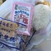 ヒッチハイク沖縄1週の旅 3/5日目 前編