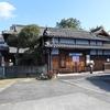 日本ハワイ移民資料館(3)資料館の建物について(山口県大島郡周防大島町西屋代上片山)