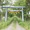 御園神社(栗山町)