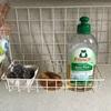 〈キッチン〉流しの整理整頓アイテムは100円均一が便利!