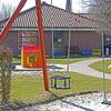 新居探しは新幼稚園(とその後の小学校)探し