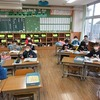 1年生:欠席増加、2クラス学級閉鎖