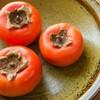 柿の人気レシピ1位はスイーツではない意外なモノ!さて何でしょう?