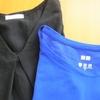 ノーブランドの服をセカンドストリートの店頭買取に出したら意外な結果が・・・
