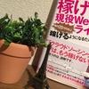 【8/24〆切】セミナー&交流会@京都を一緒に盛り上げてくれる人募集!