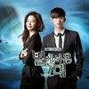 星から来たあなた OST [LYn - My Destiny]  歌詞カナルビで韓国語曲を歌う♪ キム・スヒョン/チョン・ジヒョン/韓流ドラマ/和訳意味/読み方/日本語カタカナルビ/公式MV