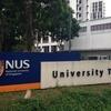 アジア No.1!? シンガポール国立大学(NUS)に潜入してきた。