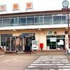 秋田県大館市のコミュニティFMに予備免許