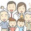【子育て】息子君の虫歯と親のストレス