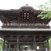 北鎌倉駅から「建長寺」へのアクセス(行き方)