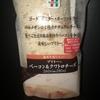 ベーコン&クワトロチーズ