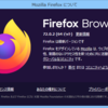 Firefox 72.0.2 / Firefox 68.4.2 for Android