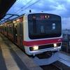 京葉線209系快速に乗車した