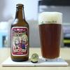 金しゃちビール 「名古屋赤味噌ラガー」