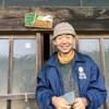 農家訪問~茂木町・たまゆら草苑を訪ねて~