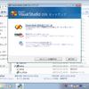 Visual Studio2008をインストール