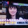 【とくダネ!】外国人「麺をすするな!不愉快だ!!」ヌーハラ問題が話題!