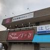 師匠の碁会所に行ってきました! 奈良県大和高田市