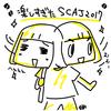 コーヒーのアミューズメントパーク!?SCAJ2017