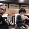 新宿にておっさん2人。