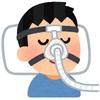 じんましんと睡眠時無呼吸症候群?で受診してきました