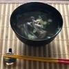 やんわりほっとする味「沖縄の中身汁」
