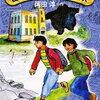 元学校司書が選ぶ、【高学年向け】児童文学ファンタジー作品おすすめ15選