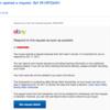 これでトラブル回避ebay返金の仕方について書きます