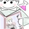【グルメ漫画】ダンジョン飯を1巻から4巻まで読んだらやっぱり面白すぎたので感想を書く!