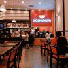 築地一号店閉店ニュースを見て、牛丼が食べたくなって、マレーシアの吉野家へ行ったらはなまるうどんとセットのお店になってた!