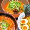【オススメ5店】盛岡(岩手)にある担々麺が人気のお店