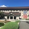 東京国立博物館へ行ってきた