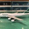 モデルプレーン 1/400 パキスタン航空のB747-300