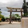秋浅き大阪城。記念撮影をどうやれば脱却できるのか