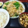 沖縄の浦添市宮城にある食事処ふくやの激ウマまーみなちゃんぷる!