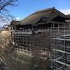 徒歩だけで巡る京都の街