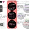 【9月】鳥山真翔ワークショップスケジュール