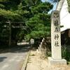 藤森神社 at 京都市伏見区