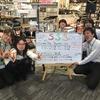 【ギタ女プロジェクト】完結編!SSSライブで店頭演奏!