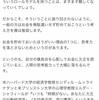 Hiroyuki氏:現代ではお金持ちも凡人もやっていることは大して変わらない - 姿なき富、金をかけずとも楽しめる世の中=お金では測れない幸福度