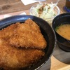 タレカツ京都本店に行ってきた #kyoto   #タレカツ #カツ丼
