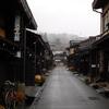 旅行:金沢・高山に行ってきました10(高山散策3)