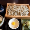 札幌市 蕎麦屋 此花 / ようやく食べる事が出来た なんとか間に合った