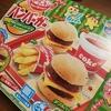 作って食べよう!【ポッピンクッキンハンバーガー】をやってみた!