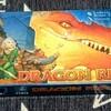 DRAGON RAN -ドラゴン・ラン-ボードゲーム レビュー