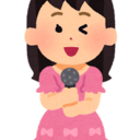 ありすのブログ