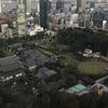 ザ・プリンスパークタワー東京のクラブフロアに宿泊!東京タワーが見れて施設も充実のホテル