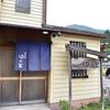 蕎麦切ゆる里~篠山の蕎麦屋さんに行ってきました