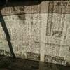 車中泊用に窓の目隠しの作成方法❗️ PART1